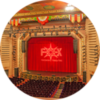 Fox Tucson Theatre
