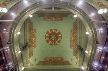 Auditorium Ceiling